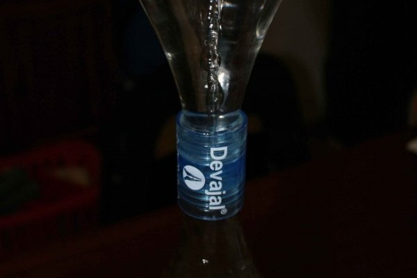 acqua energizzata bottiglia