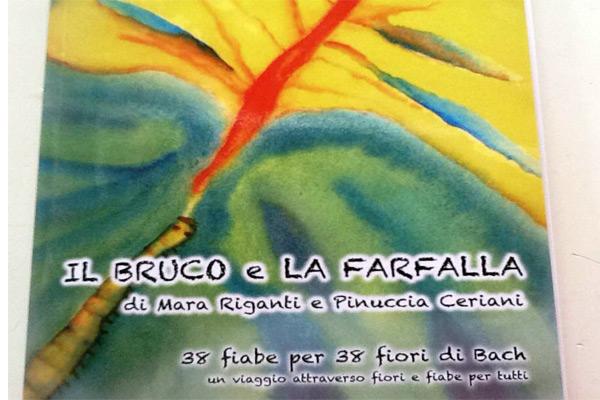 Il_bruco_e_la_farfalla_libro_bambini